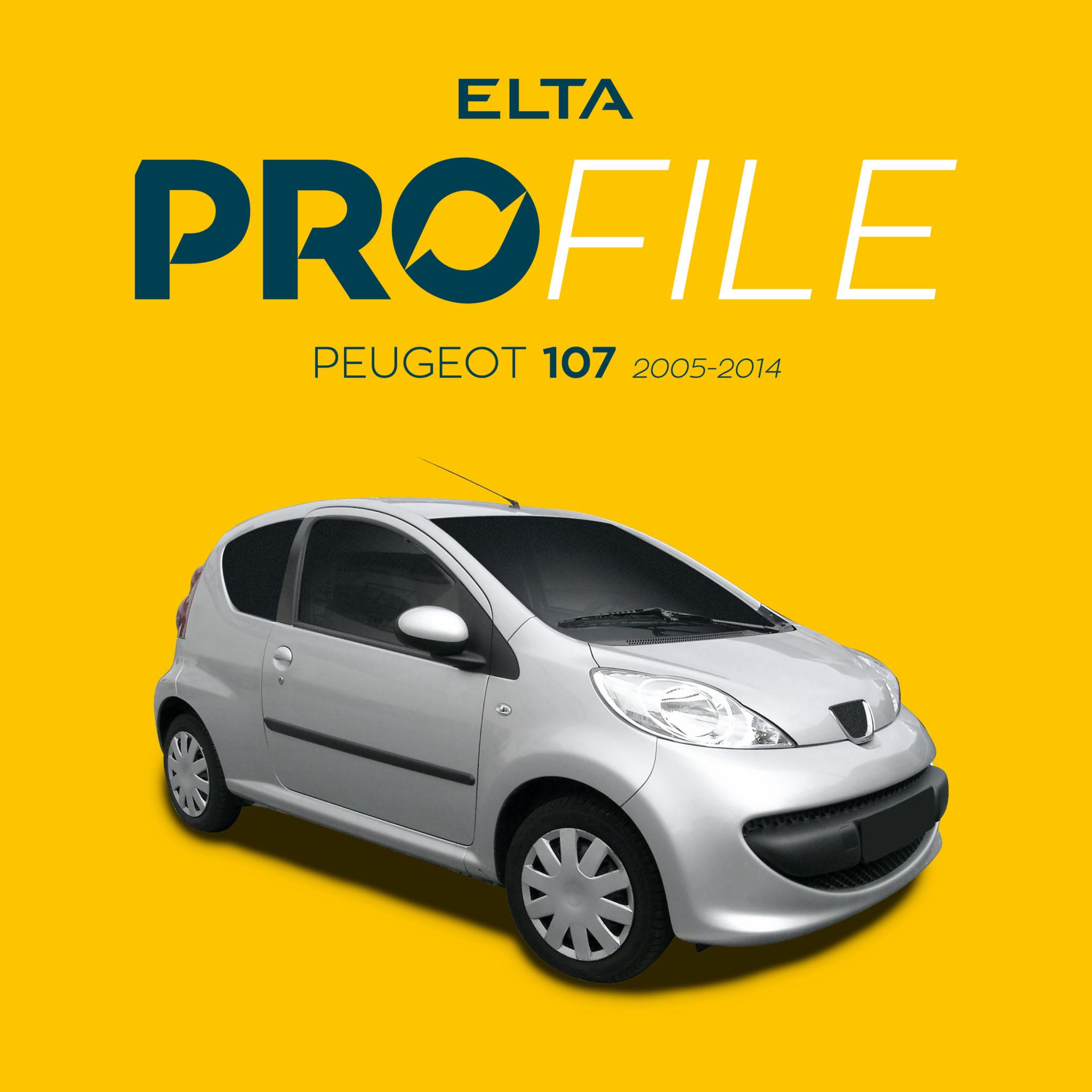 Peugeot 107 Vehicle Profile